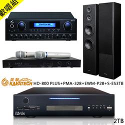 美華 HD-800 PLUS 卡拉OK 點歌機 2TB+PMA-328 擴大機+EWM-P28 無線麥克風+S-ES3TB 主喇叭