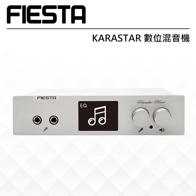 【FIESTA】 KARASTAR數位混音機