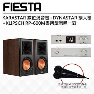 【FIESTA】KARASTAR數位混音機+DYNASTAR擴大機+【KLIPSCH】RP-600M書架型喇叭一對(胡桃木)
