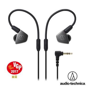 鐵三角 ATH-LS70雙動圈交響單體耳塞式監聽耳機