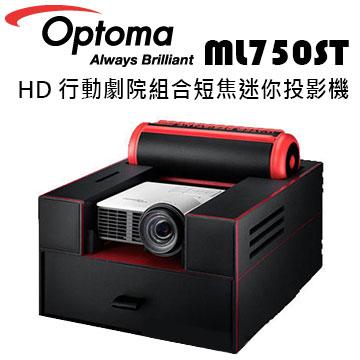 《名展影音》 贈好禮禮券 OPTOMA奧圖碼 ML750ST微型短焦LED投影機 另售TW650