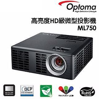 Optoma 奧圖碼 HD級微型投影機 ML750
