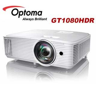 OPTOMA 奧圖碼 Full-HD 3D劇院級短焦投影機 GT1080HDR 公司貨