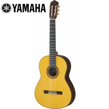 【YAMAHA 山葉】GC32S 高階手工訂製古典吉他(日本製造 原廠三年保固)
