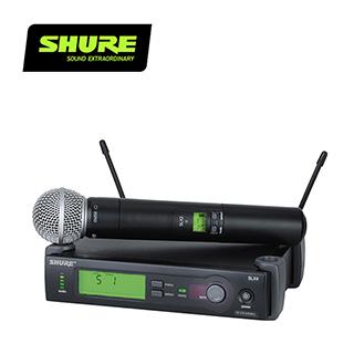SHURE SLX24 / SM58 手持麥克風無線系統-原廠公司貨