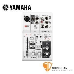 YAMAHA AG03 3軌USB多功能混音器【AG-03】