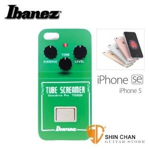 Ibanez 效果器造型 iPhone殼 TS 808 手機殼/ 保護殼(iPhone SE/  iPhone5 /  iPhone5s)Tube screamer TS808 ...