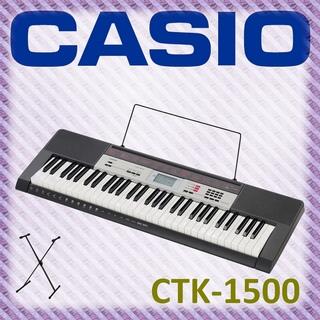 『CASIO 卡西歐』CTK-1500 標準61鍵可攜式入門款電子琴 / 含琴架 公司貨