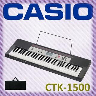 『CASIO 卡西歐』CTK-1500 標準61鍵可攜式入門款電子琴 / 含琴袋 公司貨