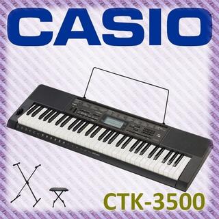 『CASIO 卡西歐』CTK-3500 標準61鍵可攜式入門款電子琴 / 含琴架、琴椅 公司貨