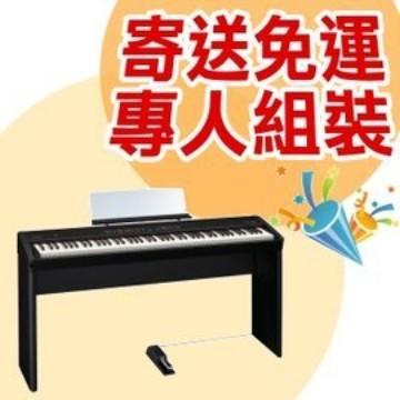 樂蘭 FP50 88鍵 數位電鋼琴 附原廠琴架、延音踏板、中文說明書 (另贈多樣配件)【FP-50】黑