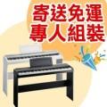 Korg SP-170S 88鍵 數位電鋼琴【SP170S/數位鋼琴/原廠公司貨,兩年保固再附贈多樣配件 SP170】