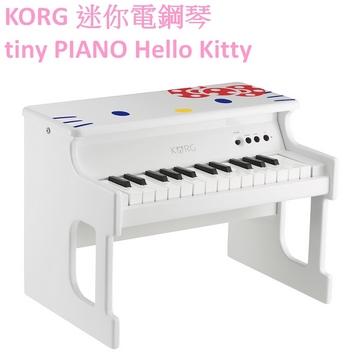 『KORG 迷你電鋼琴白色限量版』Tiny Piano 25鍵Hello Kitty款★培訓嬰幼兒的音感 / 公司貨保固