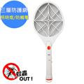 【勳風】小黑蚊剋星防觸電捕蚊拍電蚊拍(HF-936A)超亮LED燈泡