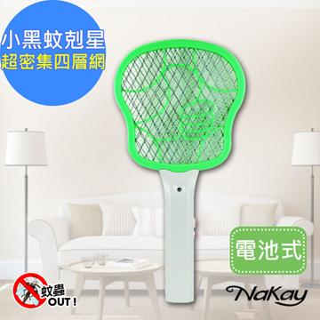 【NAKAY】小黑蚊剋星四層防觸電捕蚊拍電蚊拍(NP-06)車內好用