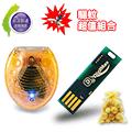 DigiMax UP-4R2 USB照明光波驅蚊燈片+O2MODA 光波驅鼠蚊器1入+台灣檜木球1袋