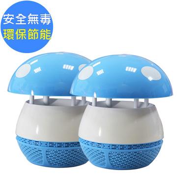 捕蚊小瓢蟲光觸媒捕蚊燈/器(天空藍)-SB8866-兩入組