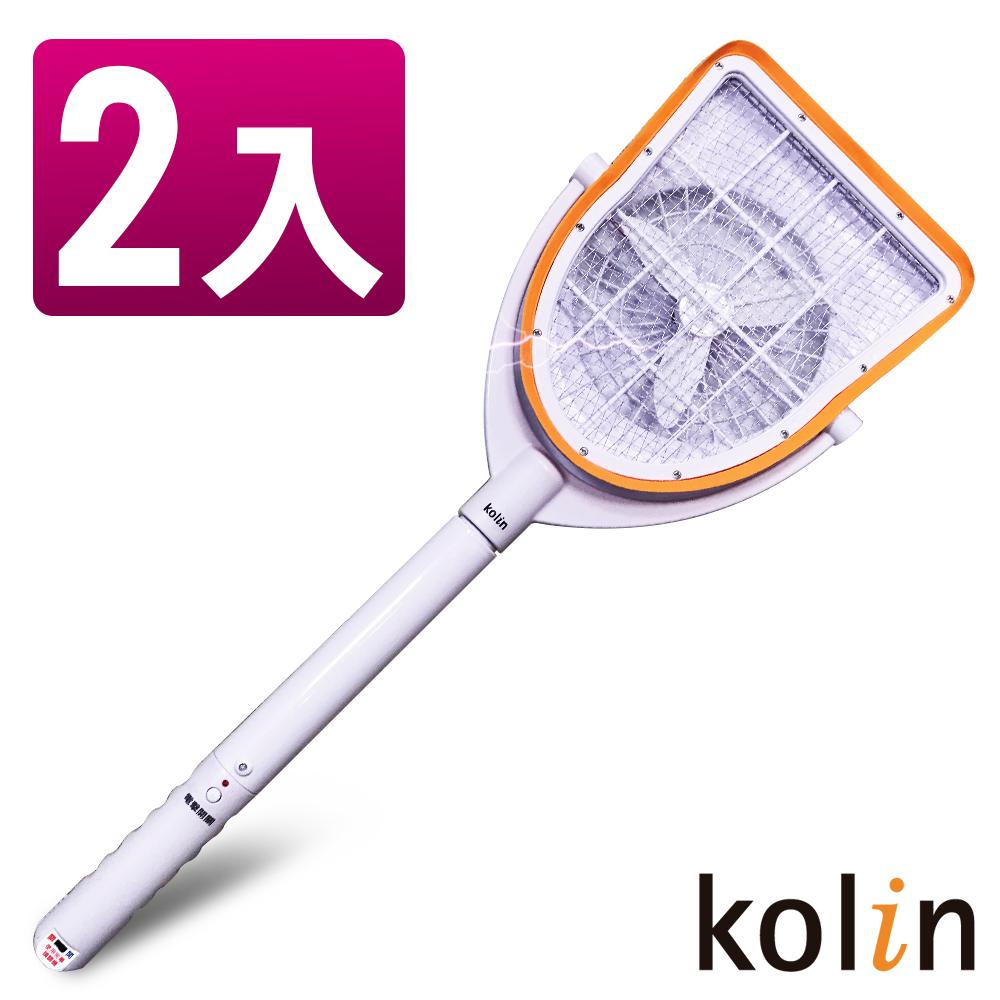 歌林kolin伸縮吸蚊電蚊拍 KEM-KU206 2入組