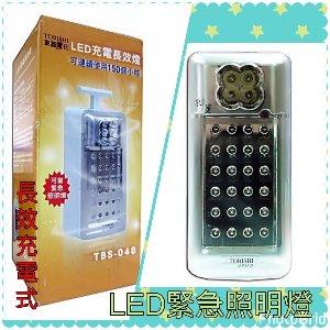 TOBISHI東菱 LED 緊急照明燈 手電筒 露營燈 夜燈 巡邏 居家必備