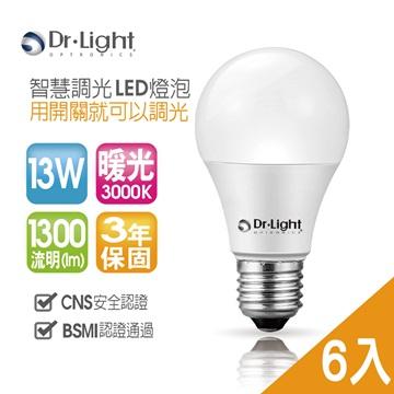 Dr.Light-智慧緩啟動調光LED燈泡 13W-黃光 6入