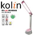 kolin歌林LED觸控護眼檯燈KTL-SH100LD(戀粉)
