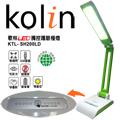 kolin 歌林LED觸控護眼檯燈KTL-SH200LD(青綠)