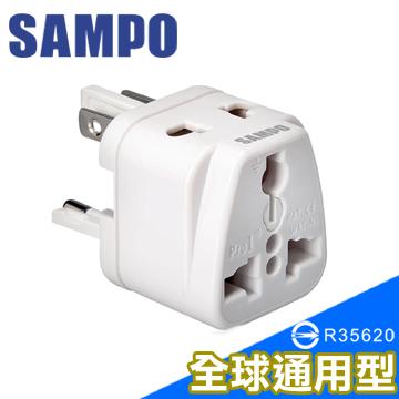 SAMPO聲寶《全球通用型》旅行萬用轉接頭-白色 EP-UF1C