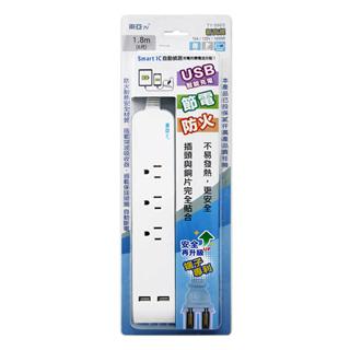 【東亞】3孔1開關3插座2USB延長線_1.8公尺(6尺) TY-S902-6尺