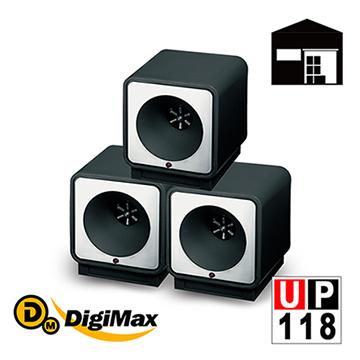 【Digimax】★UP-118 營業用專業型單孔式高音壓超音波驅鼠器(《超優惠2入組》)