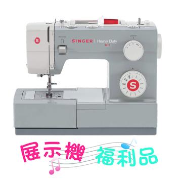 勝家 (展示機 ,福利品)縫紉機-(4411)*數量不多