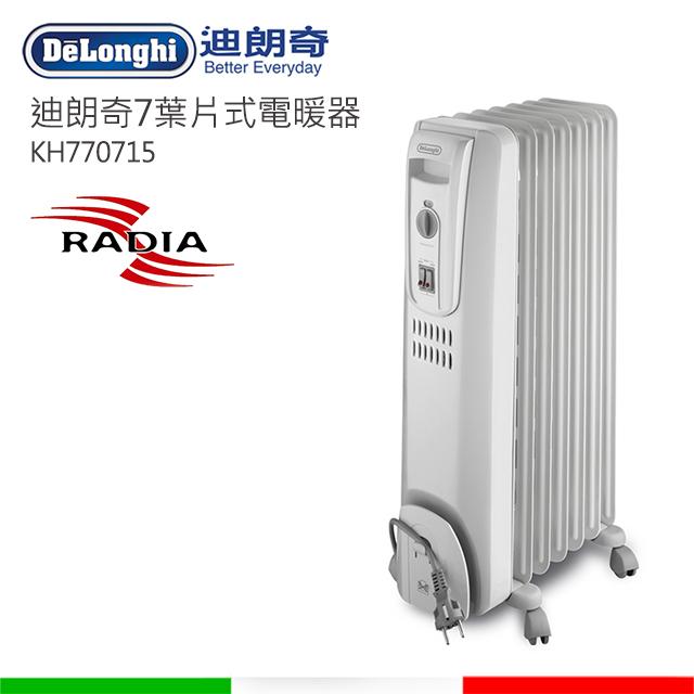 DeLonghi迪朗奇7葉片省電型電暖器KH770715