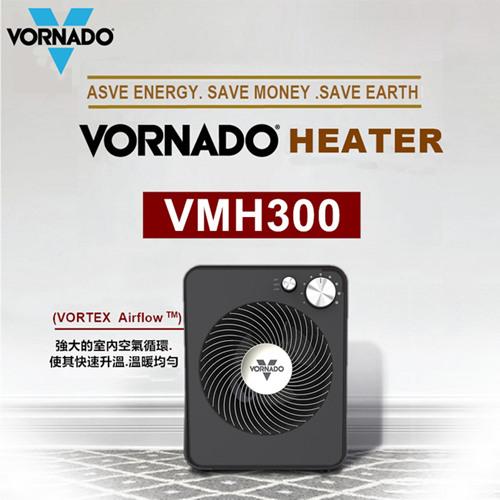 【美國 VORNADO 沃拿多】 渦流循環電暖器 (VMH300-TW)