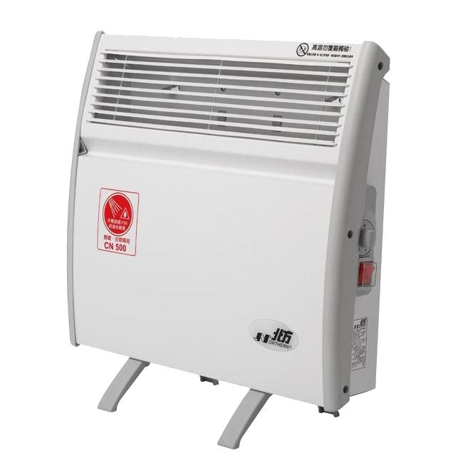 【德國北方】第二代對流式(房間、浴室兩用)電暖器 CN500