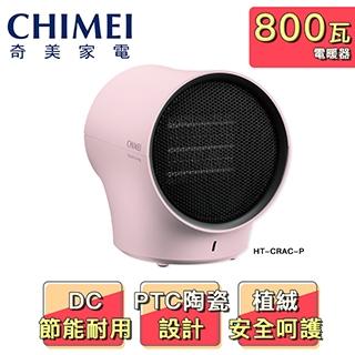 CHIMEI奇美枝椏陶瓷電暖器-櫻花粉 HT-CRACP1