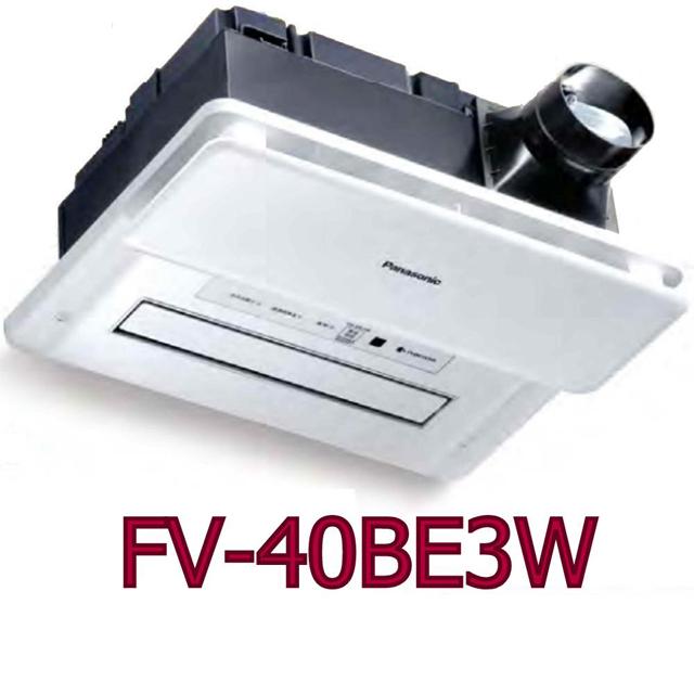 (公司貨)國際牌,暖風機 ,FV-40BE3W,(新科技Nanoe,陶瓷加熱,速暖,無線遙控)不含安裝