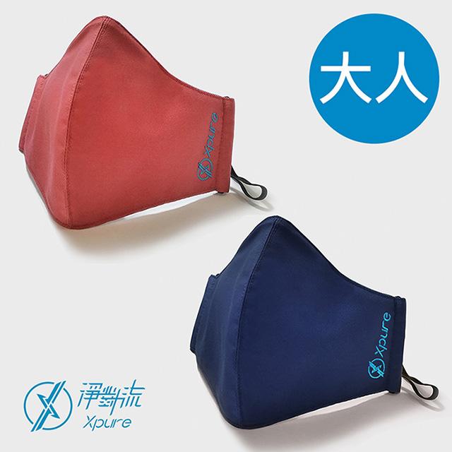 【Xpure淨對流】抗霾布織口罩 抗PM2.5