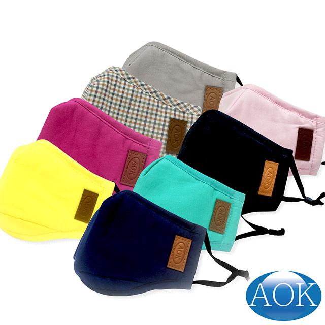 AOK 防空汙布口罩 專業防護PM2.5 霧霾 可水洗(1入組)