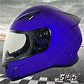 【GP-5 721素色】全罩安全帽│內襯全可拆│抗UV鏡片│空氣風洞散熱設計│內置鼻罩│DOT認證