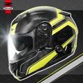 【瑞獅 ZS-1200E N41 碳纖全罩】Carbon|內藏墨片