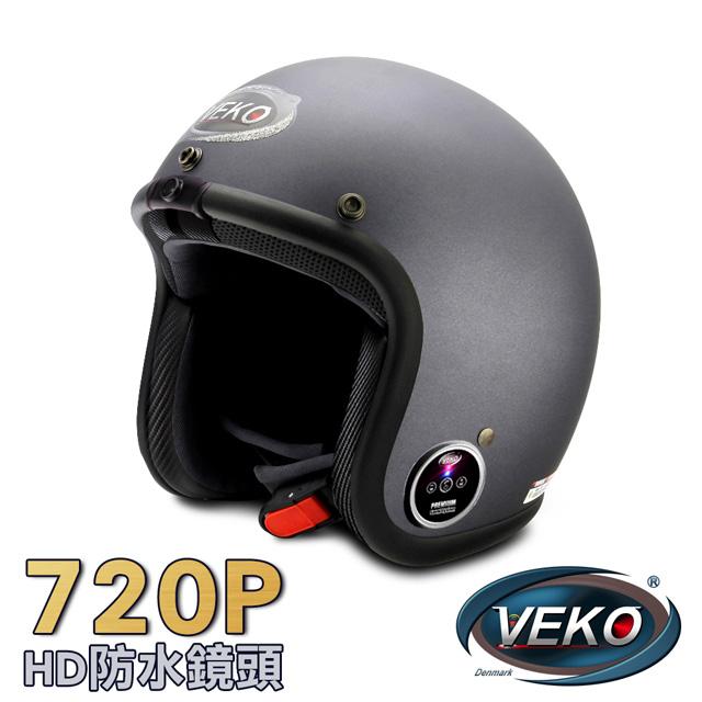 全新第二代!行車雙利器 行車紀錄不漏秒 藍芽無線通話 VEKO第二代隱裝式720P行車紀錄器+內建雙聲道藍芽通訊安全帽(DVS-M...
