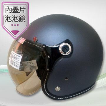 【K-806P 素色 泡泡雙鏡騎士帽】安全帽 半罩 3/4罩│復古帽│內藏墨片│車縫線邊條│全可拆內襯