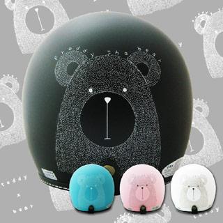 【EVO CA-309 手繪熊 安全帽】teddy beer│車縫線邊條│半罩│騎士帽│復古帽│機車│台灣製造