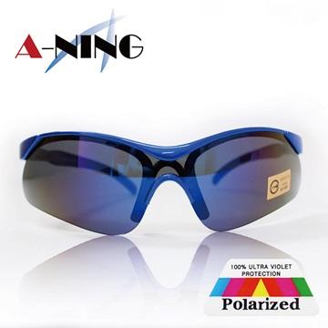 【A-NING 寶麗萊偏光眼鏡】抗紫外線UV400│超輕巧│簡約流暢│造型百搭│運動戶外│台灣製造