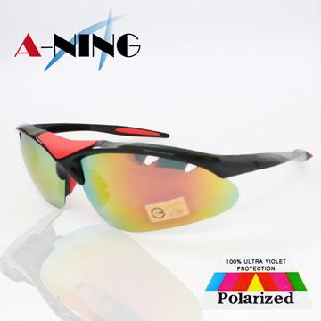 【A-NING 寶麗萊偏光眼鏡】抗紫外線UV400│超輕巧│簡約流暢│運動戶外│台灣製造