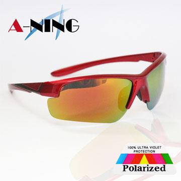 【A-NING 寶麗萊偏光眼鏡】可拆換鏡片│抗紫外線UV400│超輕巧│簡約流暢│運動戶外│台灣製造