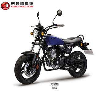《AEON宏佳騰》MY 150 超性格新色一般版-六期噴射