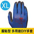 3M 服貼型/多用途DIY手套-SS100/藍XL / 5雙入