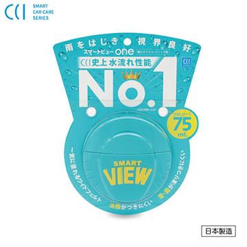 日本製 CCI 6°水流性能免雨刷撥雨劑G122 75ml