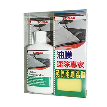 SONAX 舒亮NEW油膜速除專家