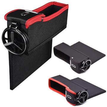 貼心設計好收納!! 車上杯架置物盒 簡約質感皮革 車用多功能置物盒 椅縫置物盒
